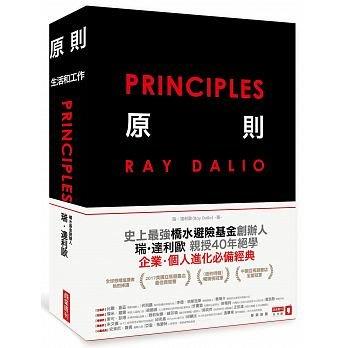 【原則-生活和工作】全新未拆封/商業周刊/ 瑞.達利歐978986777817800600
