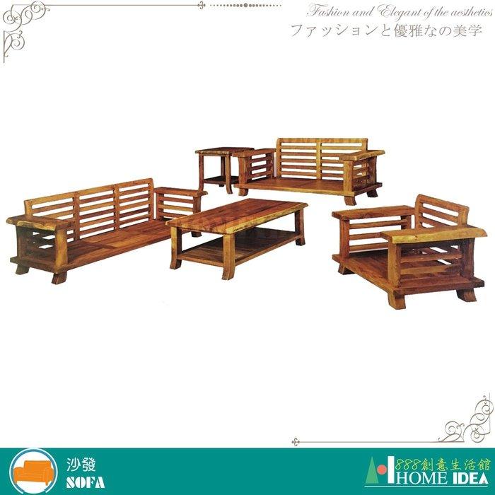 『888創意生活館』346-C5-012(P20)柚木LA組椅五件式$88,400元(11-3皮沙發布沙發組)彰化家具