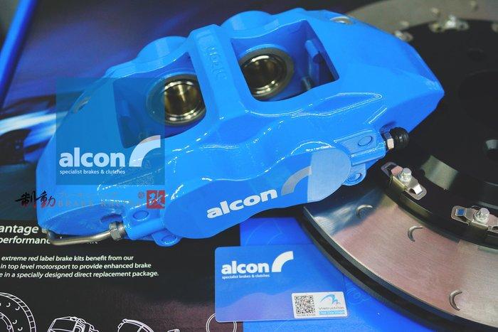 ㊣英國頂級煞車系統 ALCON CAR-98 四活塞卡鉗332mm套裝組 各車系對應規格設定 歡迎詢問 / 制動改
