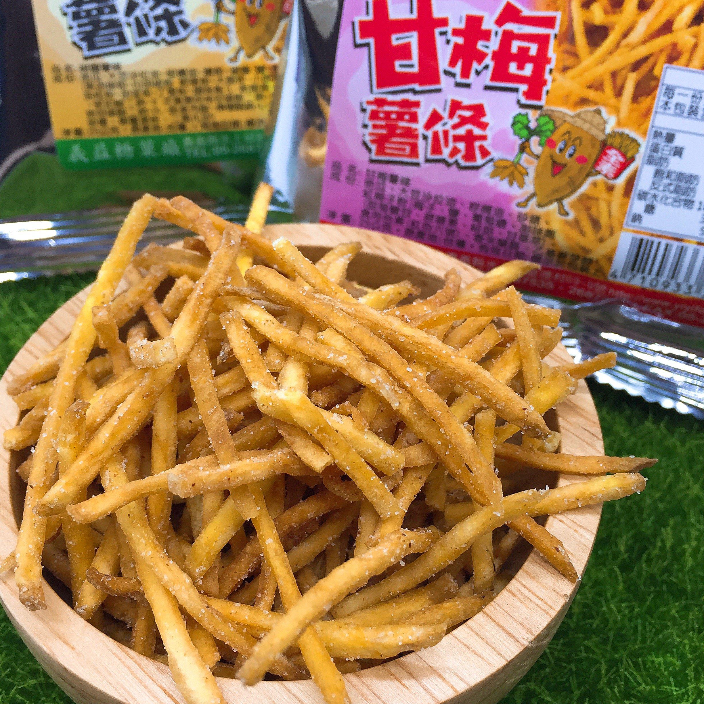 【地瓜薯條】甘梅地瓜薯條 椒鹽地瓜薯條⭐1包/$18⭐