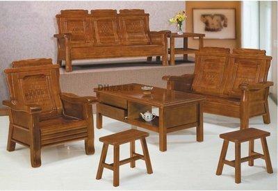 【DH】貨號E710-8《經典》實木淺胡桃色大小茶几椅組˙可拆賣˙質感一流˙主要地區免運