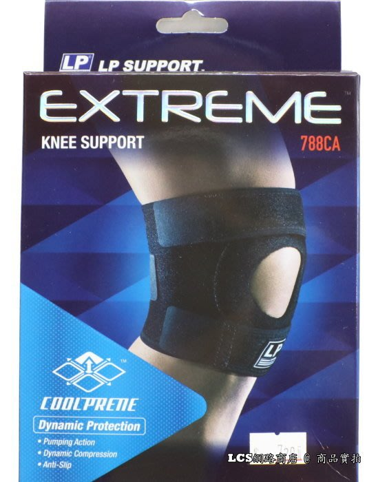 LP KNEE SUPPORT 788CA  調整型膝關節束帶 / 護膝  ( 黑色/ 單支裝)