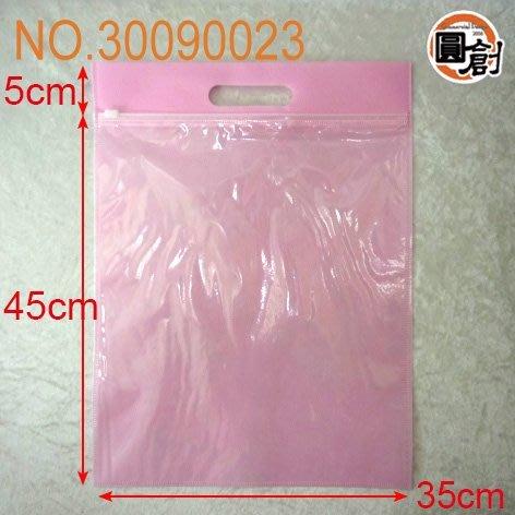 ~圓創烘焙包裝、 包裝~L號不織布夾鍊提袋 粉色 5入  紙袋、 、塑膠袋、壓克力訂作
