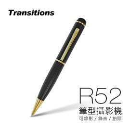 【皓翔行車監控館】全視線 R52 可錄...