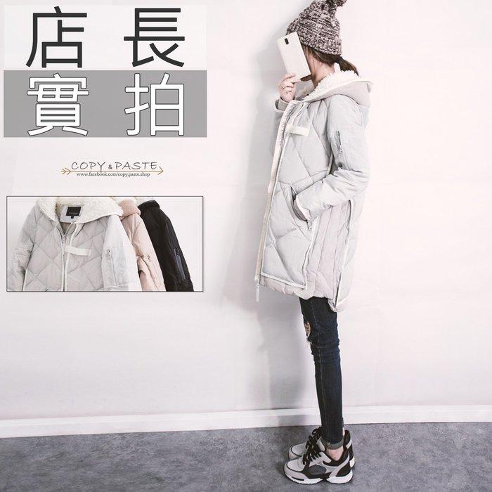 Copy&Paste【JA76】免運~超保暖韓國精品羊羔毛針織連帽拼接麂皮刺繡領方形字母皮標設計羽絨外套大尺碼3色 預購