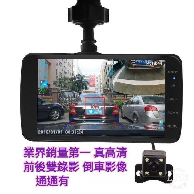 【中和自取】含16G卡 單反級 星光夜視 1080P 雙鏡頭 行車記錄器 行車紀錄器 倒車影像 循環錄影 監控 守護神