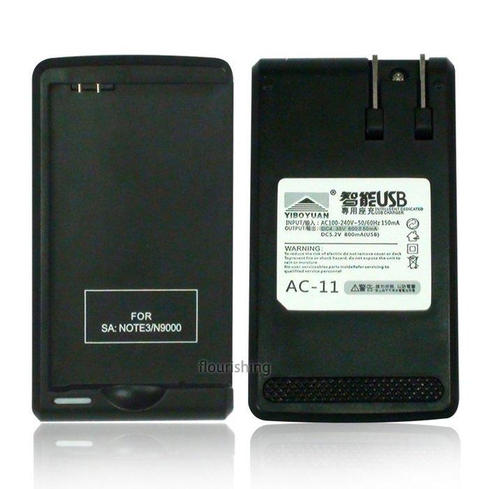 智能充 HTC 電池座充 G5 Nexus one Desire A8181 渴望機 G7