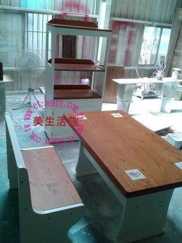 美生活館--實木西班牙磁磚系列--凱撒系列 客訂雙色商品 ---- 餐桌椅組 電器收納櫃