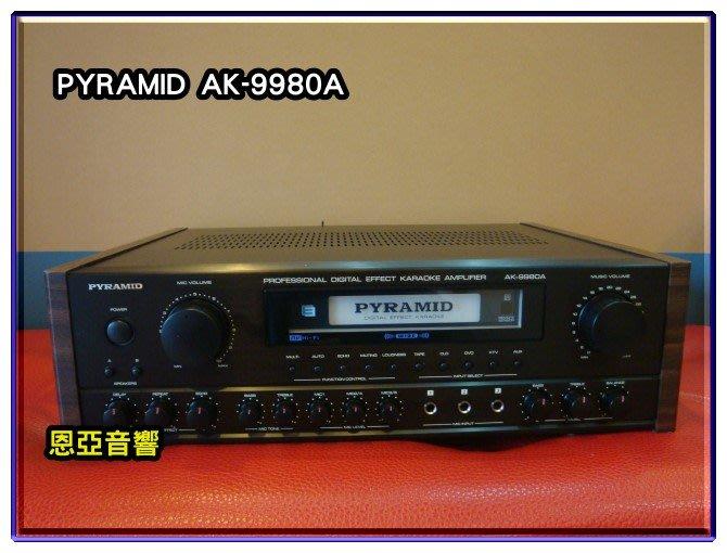 【恩亞音響】PYRAMID 金字塔 AK-9980A  200W卡拉OK專用擴大機