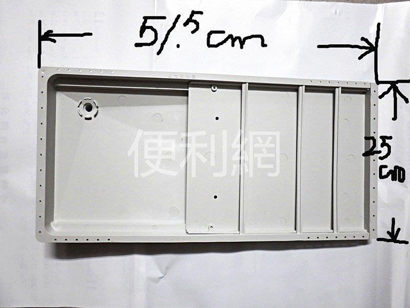 窗型冷氣機用伸縮吸水盤 集水盤 25*51.5-74.5公分-【便利網】