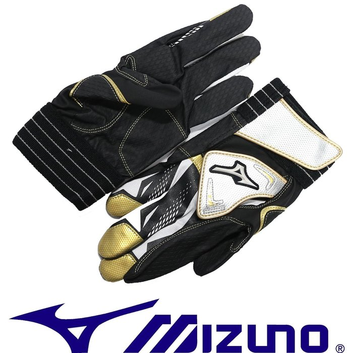 鞋大王Mizuno 1EJEA02209 黑×銀×金【SELECT 9】POWER W 打擊手套(雙手)【免運費】