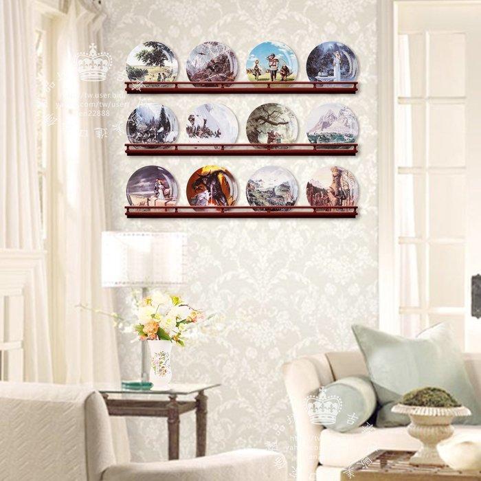 【吉事達】多功能 盤架 置物架 這款胡桃色木製盤架 專為您美麗的收藏盤設計  宜家家居