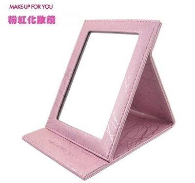 【愛來客 】粉紅色MAKE UP FOR YOU皮革巧妝鏡/化妝鏡/折疊鏡 粉紅色賣場
