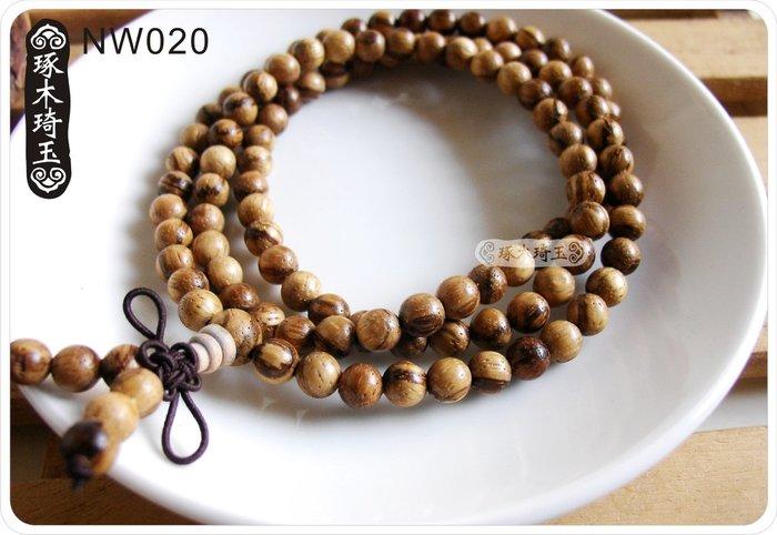 【琢木琦玉】NW020 越南沉香木108顆x6mm 佛珠 手串珠 *祈福木製選物