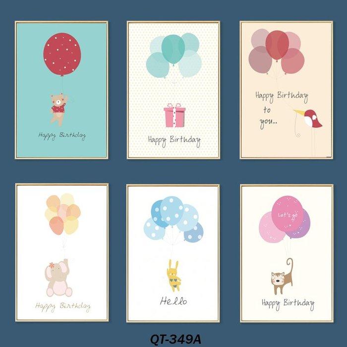 ins北歐風格卡通動物氣球貓咪小熊裝飾畫畫芯高清微噴(6款可選)