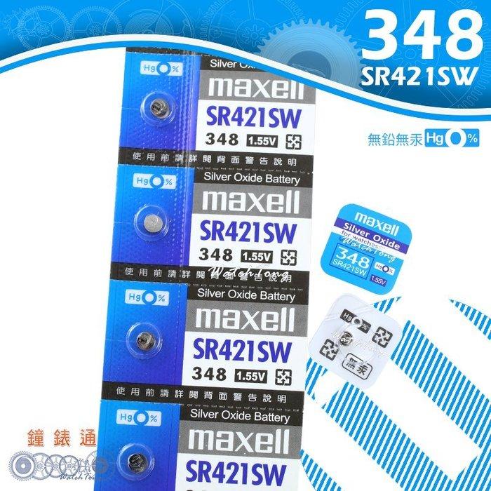 【鐘錶通】《四送一》maxell 日本製 348 SR421SW / 手錶電池 / 鈕扣電池 / 水銀電池 / 單顆售