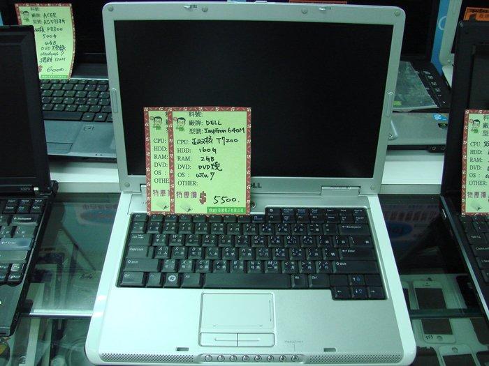 二手筆電特賣DELL 640M(雙核T2050/2GB/160GB/DVD 燒/WIN 7),$4000,另有T7200