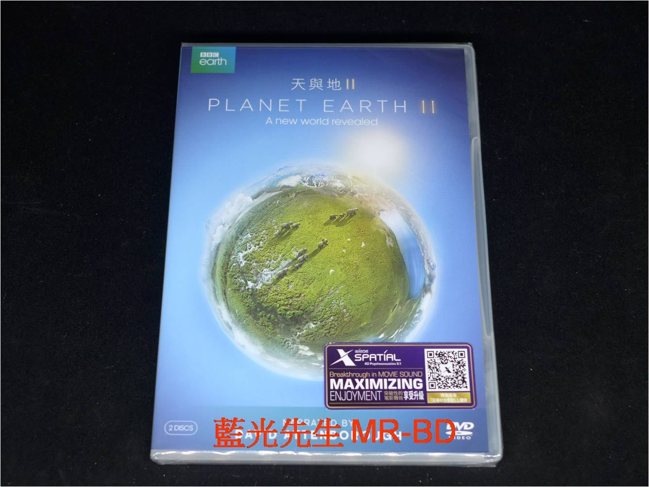 [DVD] - 地球脈動2 ( 天與地 II ) Planet earth II 雙碟版 - 天域 4D 全感音 聲效