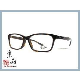 ☆京品眼鏡 雷朋 RB 5318 D ...