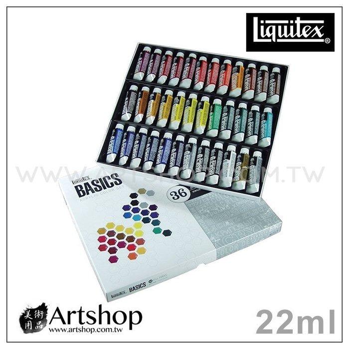 【Artshop美術用品】美國 Liquitex 麗可得 Basics 學生級壓克力顏料 22ml (36色)