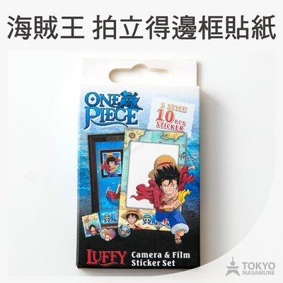 【東京正宗】 日本 One Piece...