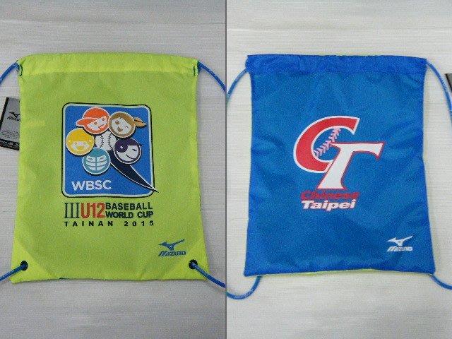 新太陽 MIZUNO 美津濃 WBSC U12 CT 1FTD5X1345 中華隊 背包 雙色 手套袋 束口袋 特540