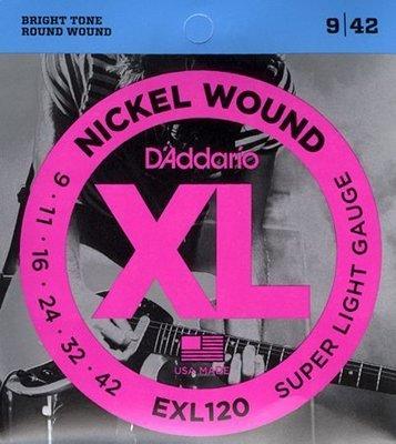 ☆ 唐尼樂器︵☆美國製原廠公司貨 Daddario EXL120 (.009-.042)防潮包裝電吉他弦