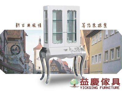 【大熊傢俱】CY0370 新古典 酒櫃 歐式 玄關櫃 玻璃櫃 藝品櫃 書櫃