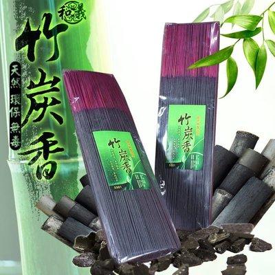 環保立香【 和義沉香】《編號B209》環保超微煙竹炭香 尺3/尺6 一斤裝 原色竹炭製成