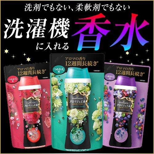 *美麗研究院*P&G 寶石衣物芳香顆粒 香香粒 香香豆 455g 補充包 - 三種味道可選