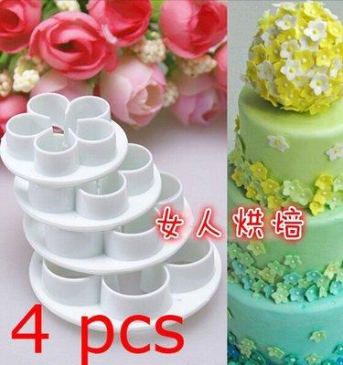 女人烘焙 玫瑰花切模4pcs 玫瑰花模 翻糖工具 翻糖模 切模 壓花模 皂模 黏土 巧克力模 餅乾模 翻糖花模 水果切
