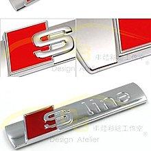 ~C3車體彩繪工作室~奧迪 Audi S line 金屬 標誌 貼 裝飾 葉子板 後行李箱
