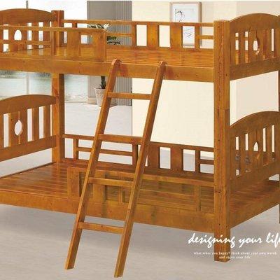 【設計私生活】 布朗3.5尺柚木色全實木雙層床(全館免運費)115S