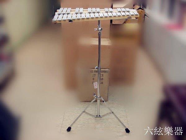 【六絃樂器】全新台灣製 SP255 鐵琴架 木琴架 / H 型設計 30音 32音鐵琴都適用