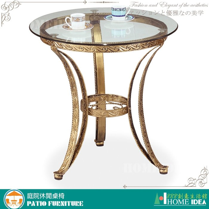 『888創意生活館』047-C654-6黃色休閒桌510$1,500元(26餐桌椅躺椅折合桌椅休閒椅)台東家具