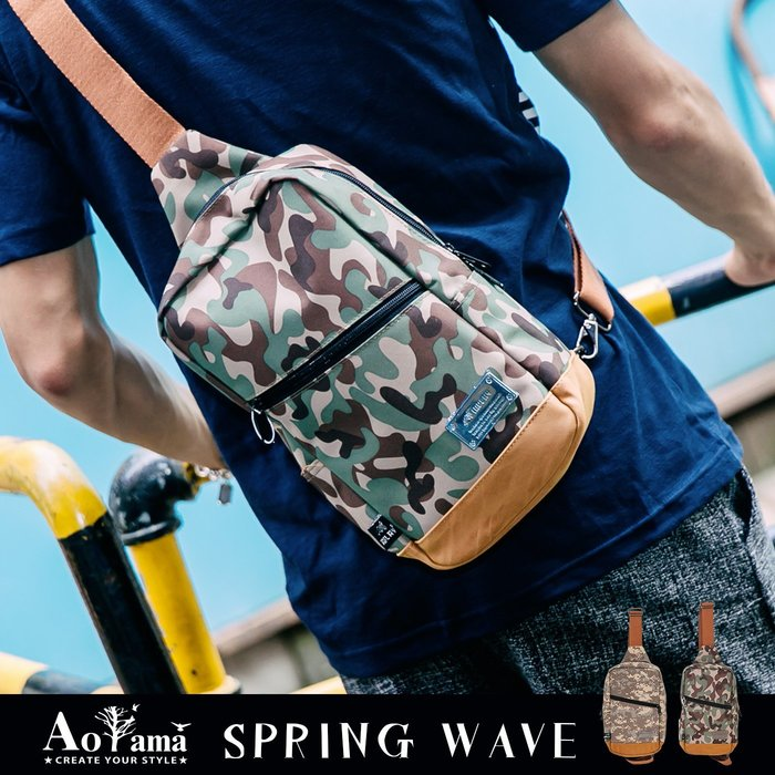 單車包 迷彩造型設計 後背Bodybag【AB0152】斜背包青山AOYAMA