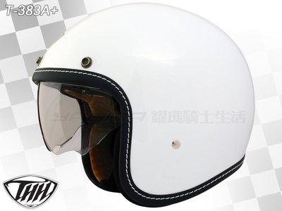 【贈鏡片】THH安全帽_復古帽|T-3...
