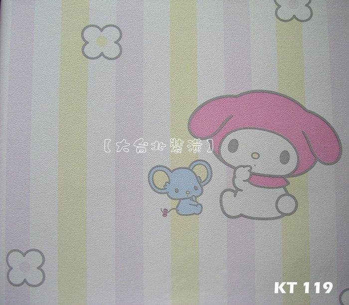 【大台北裝潢】Sanrio三麗鷗兒童壁紙* 直條小花美樂蒂 Melody 每支1000元