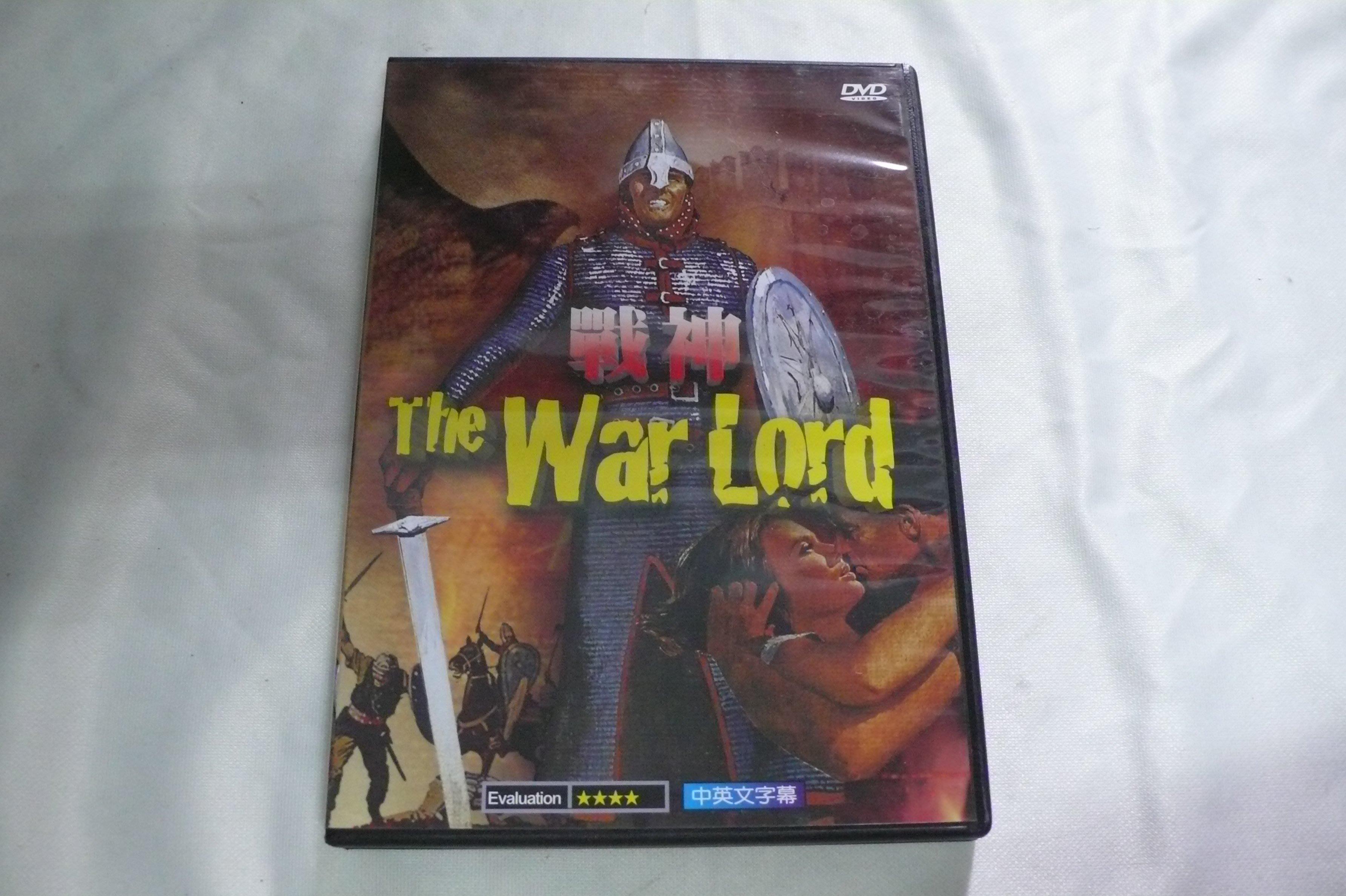 雲閣555~DVD_戰神THhe War Lord