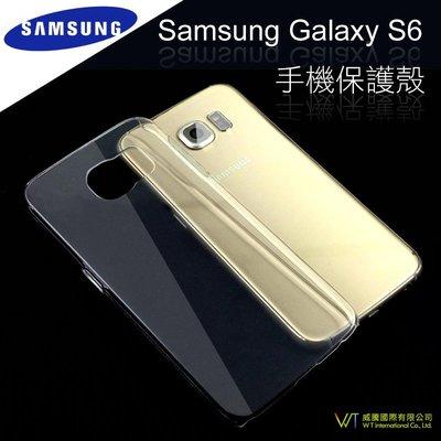【WT 威騰國際】Samsung Galaxy S6 手機保護殼 硬質保護殼 PC硬殼 透明隱形外殼