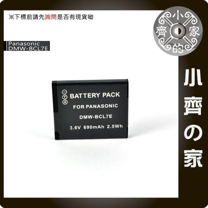 Panasonic BCL7 DMW~BCL7E 副廠 電池 相機電池 SZ3 SZ9 X