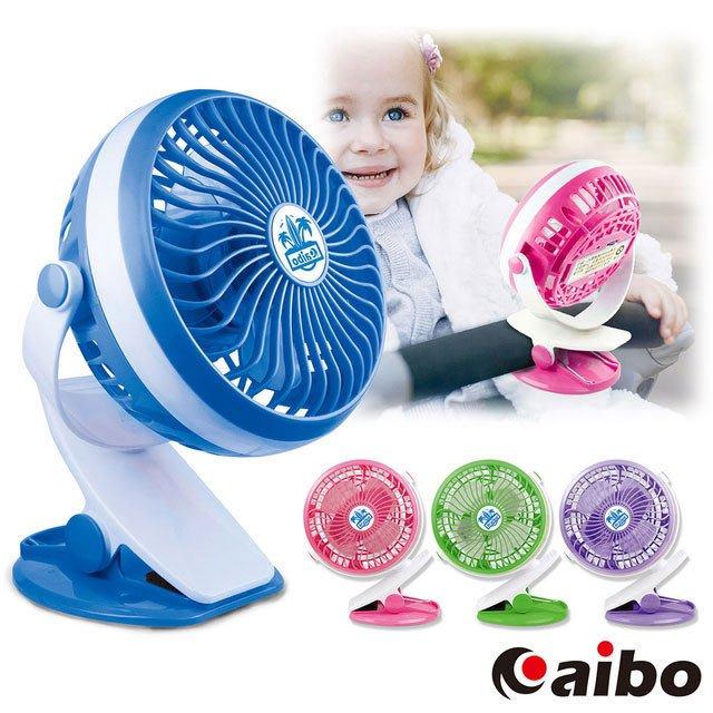 送充電轉接頭 aibo AB11 夾式 立式 360度旋轉 USB充電風扇 可調速  US