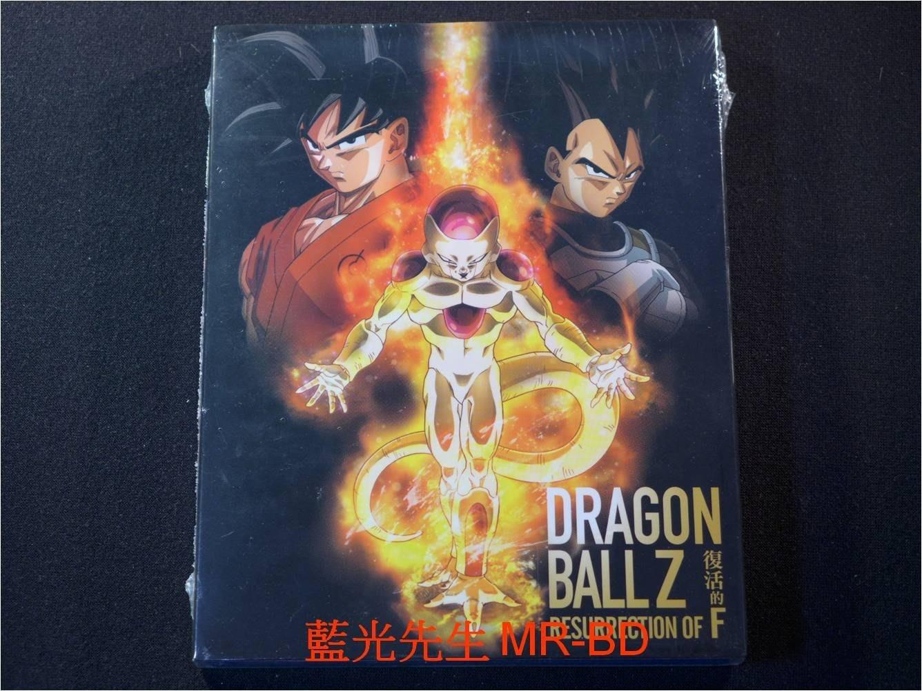 [藍光BD] - 七龍珠Z劇場版:復活的「 F 」Dragon Ball Z : Resurrection Of F