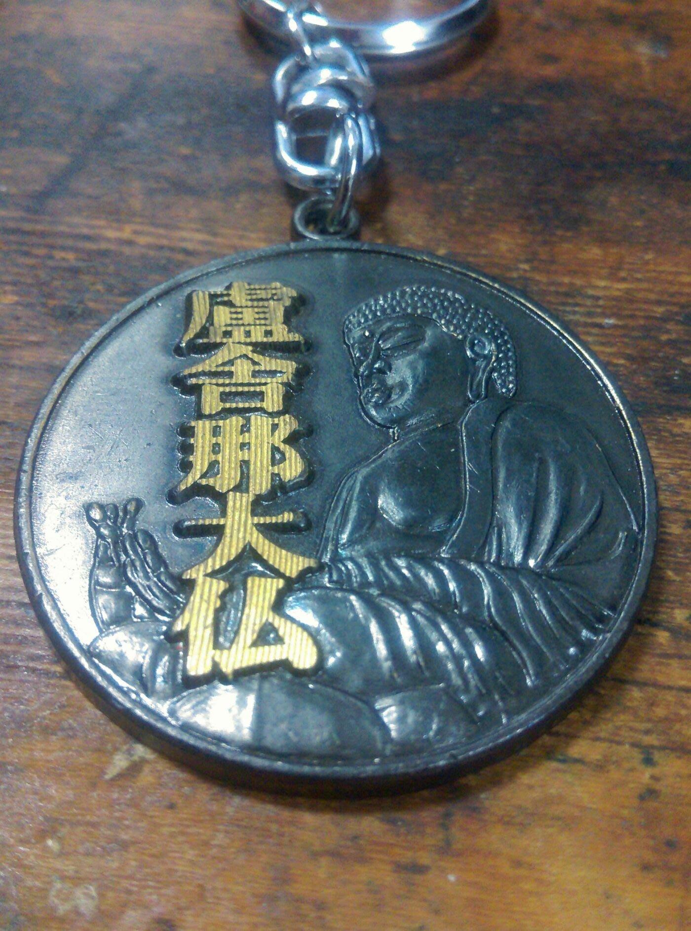 奈良東大寺盧舍那大佛鑰匙圈,金屬材質