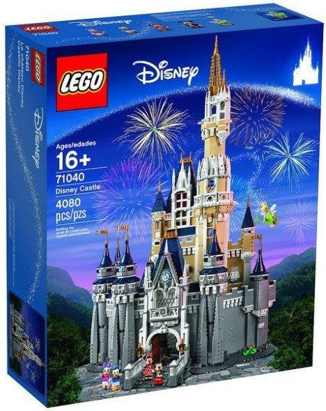 【美國正品樂高LEGO】樂高Lego 71040 迪士尼城堡 The Disney Castle*無盒含運$16800*