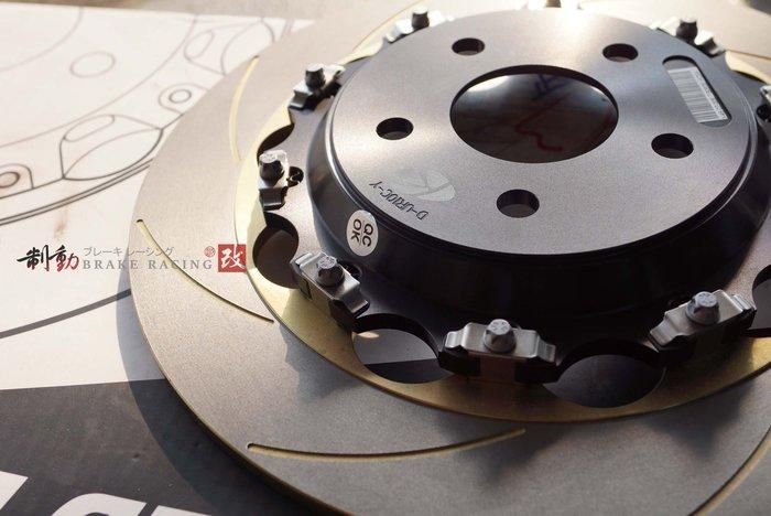 K-SPORT BRAKES 雙片式加大碟 全浮動型式 對應C型座 高品質公差值低 搭配來令片/油管組享優惠 / 制動改