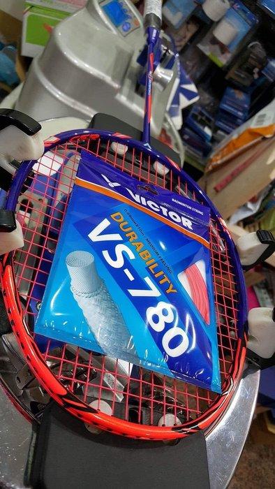 羽球世家 Victor 勝利羽球線 VS-780 線徑0.69mm 耐打, 適中手感 新色線