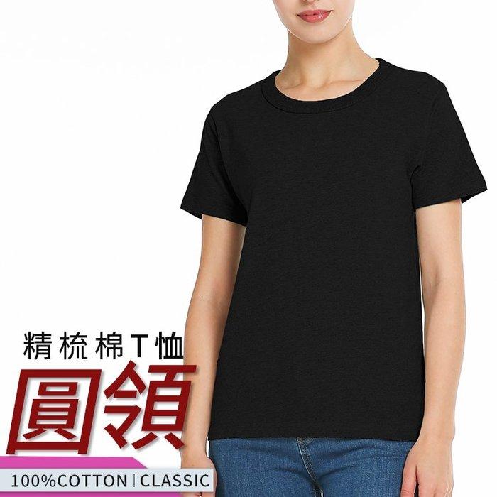 100%精梳棉重磅圓領T恤 純棉 女上衣 短袖【森亞絲】Rooster01