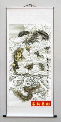 『名軒花鳥畫』 國畫字畫 花鳥畫 風水畫 山水畫 牡丹裝飾畫(云龍呈祥)已裱卷軸可直接懸掛