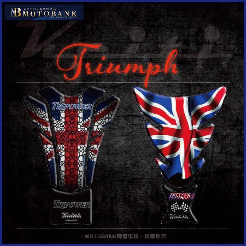 [MOTOBANK]美國 KEITI Triumph 凱旋 英國 油箱 保護 仿賽 重機 擋車 野狼